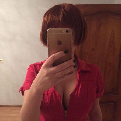 Девушки Волгограда — инди Ксения