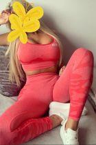 ВИП проститутка Мариша, с sexvolg.red