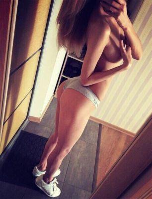 Моника, 25