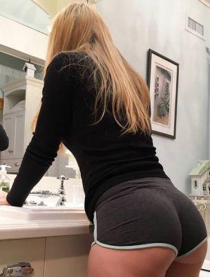 Проститутка лесбиянка Милана 1500 экспесс, рост: 1, вес: 60