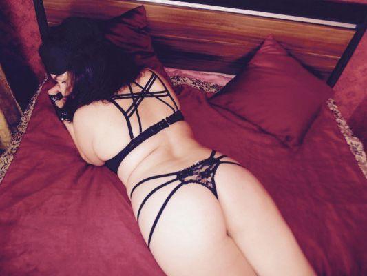 проститутка Беатрис