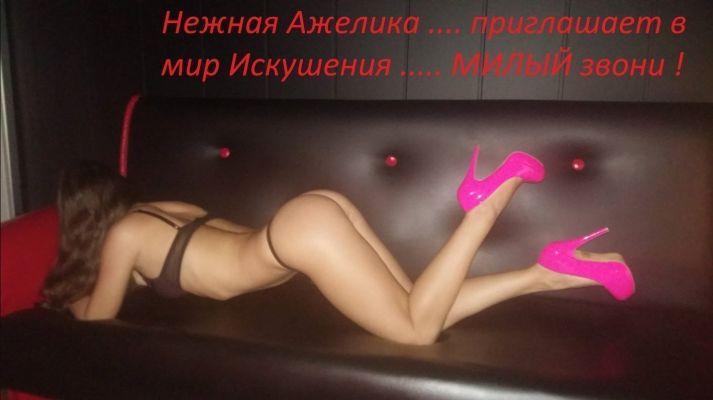 Настенька !!! — анкета девушки и фото