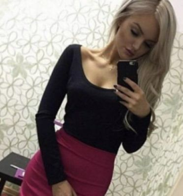 VIP девушка Катрин, рост: 157, вес: 50