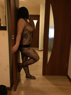 Надя — экспресс-знакомство для секса от 2000