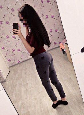 Катя, фото