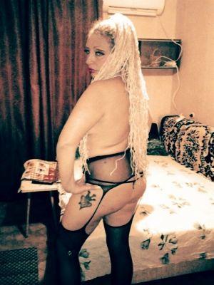 Василиса — экспресс-знакомство для секса от 1500