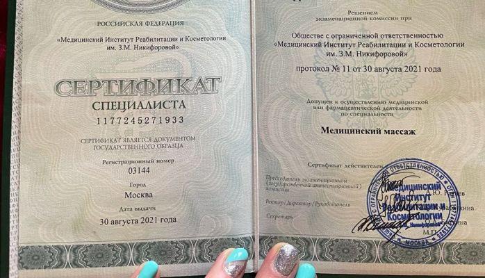 Николь❤️ – опытная шлюха по вызову (г. Волгоград, Центральный )