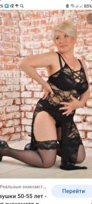 дорогая элитная проститутка Бэлла, рост: 165, вес: 65