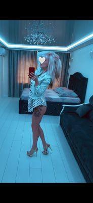 Снять проститутку от 5000 руб. в час (Алёна❤️Инди, рост: 170, вес: 49)