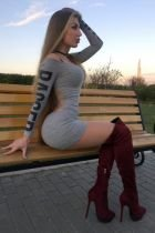 Алиана — экспресс-знакомство для секса от 3000