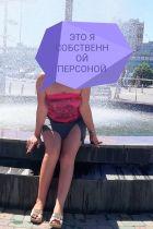 Девушка на вызов (г. Волгоград, Центральный ), – подробная анкета