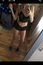 Алена -—проститутка для группового секса, тел. 8 905 393-73-20, доступна 24 7