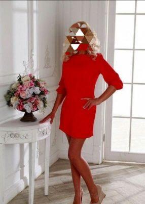 BDSM проститутка Лана, 43 лет, г. Волгоград