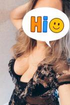 Олеся — сексуальный массаж «Веточка сакуры»