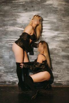 Сестрёнки  русская проститутка онлайн