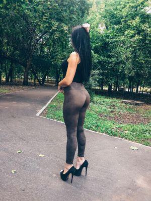 Яна Вирт!!!, 27 лет: БДСМ, страпон, прочие секс-услуги