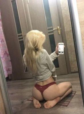 пышная шлюха Катя)*, 22 лет, доступна круглосуточно