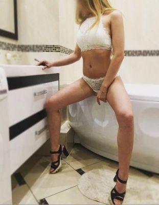 Попробуйте невероятный секс с хохлушкой (Катя, от 3000 руб. в час)