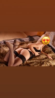 Марина , 8 919 544-90-61 — проститутка стриптизерша, 24 лет