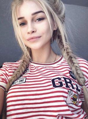 Василиса  – девушка для интима, г. Волгоград (Волжский )