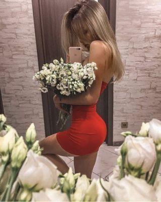 вызвать девушку для секса (Анюта , рост: 171, вес: 54)