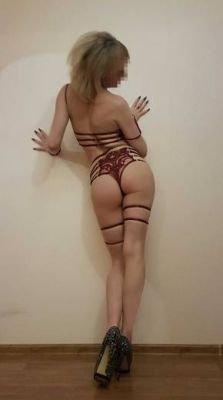 проститутка азиатка Лина, работает круглосуточно
