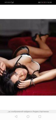 Кристина , тел. 8 988 036-57-98 — проститутка садо мазо